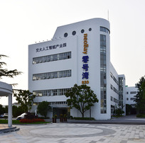 零号湾的上海交大AI产业园