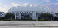 上海交大霍英东体育中心建筑