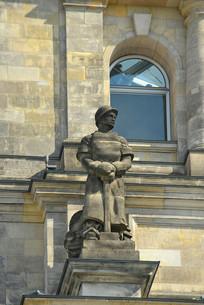 柏林国会大厦建筑装饰雕塑