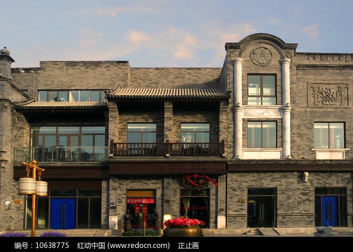 北京前门老字号都一处烧麦馆 图片