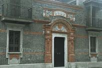 仿旧红砖石库门