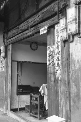 老成都传统理发店黑白照片