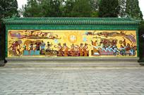 北京日坛影壁及祭日壁画