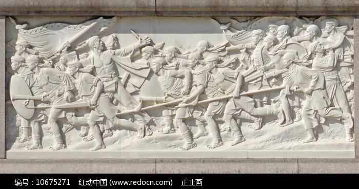 人民英雄纪念碑浮雕-太平天国图片