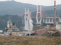 重庆云阳郊外化工厂工业生产