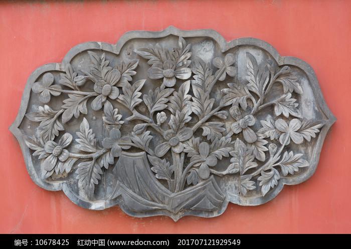 中式花卉题材石头浮雕图片