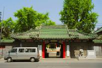 北京协和医院旧址门楼