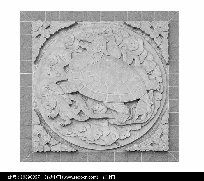 浮雕玄武图片
