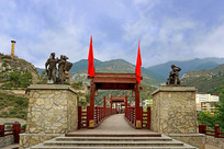 四川汶川县城城区的红军桥