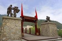四川汶川县-红军桥