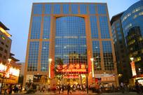 北京王府井书店