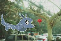 怪物鱼吃灯笼树创意画