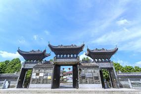 广州余荫山房