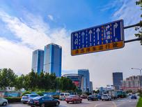 济南市经十路和谐广场