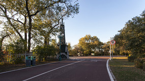 太阳岛公园桥头