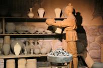 古人制瓷器雕像