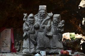 道观人物雕塑