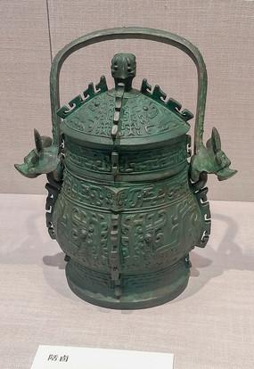 提梁卣铜器展示