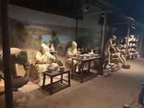 古代百姓制造陶瓷画面雕塑
