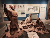 古典八雅雕像画面