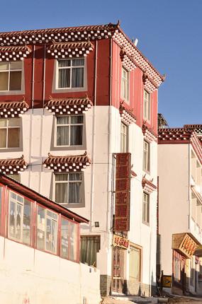 藏族楼房建筑