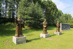 衡阳南湖公园人物雕像