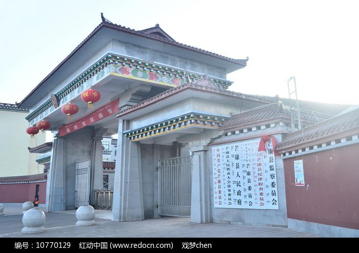 政府办公大门建筑图片