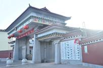 政府办公大门建筑