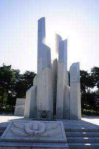 韩国水原城市广场显忠塔