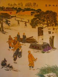 辽阳龙峰寺壁画井水取土图