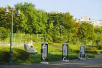 韩国水原孝园公园公共健身器材