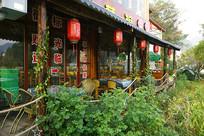 贵州荔波小七孔美食街中式餐厅