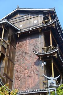 西江千户苗寨-苗族风格建筑