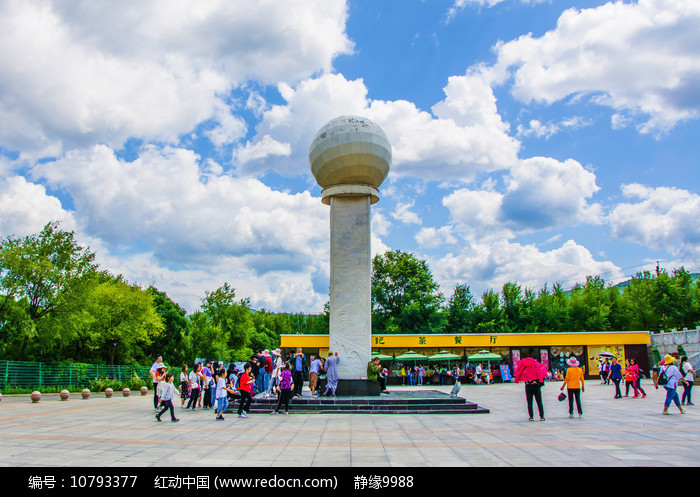 本溪地质博物馆地球方柱标志碑图片