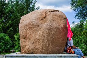 本溪地质博物馆花岗岩岩石