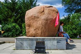 本溪地质博物馆花岗岩岩石全景