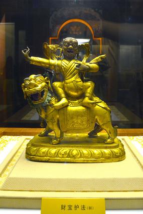 财宝护法神像