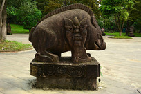 生肖猪石雕雕塑