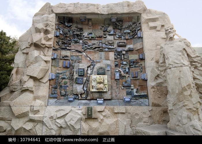 北京元代大都立体地图雕塑石碑图片