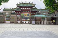 广东佛山祖庙大门牌楼