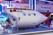 蛟龙号潜水器模型