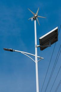 户外风能太阳能发电照明路灯