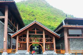 贵州荔波小七孔景区游客中心