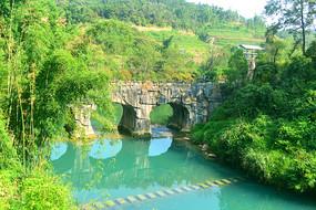贵州荔波大七孔仿古石桥