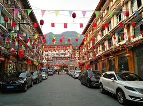 荔波县驾欧乡-小七孔美食街