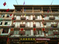 黔南小七孔美食街