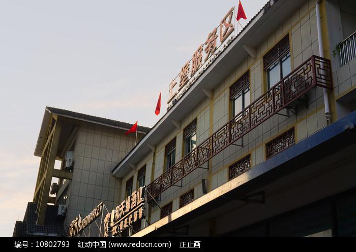 兰海高速贵州都匀市上堡服务区 图片