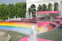 朝阳公园喷泉