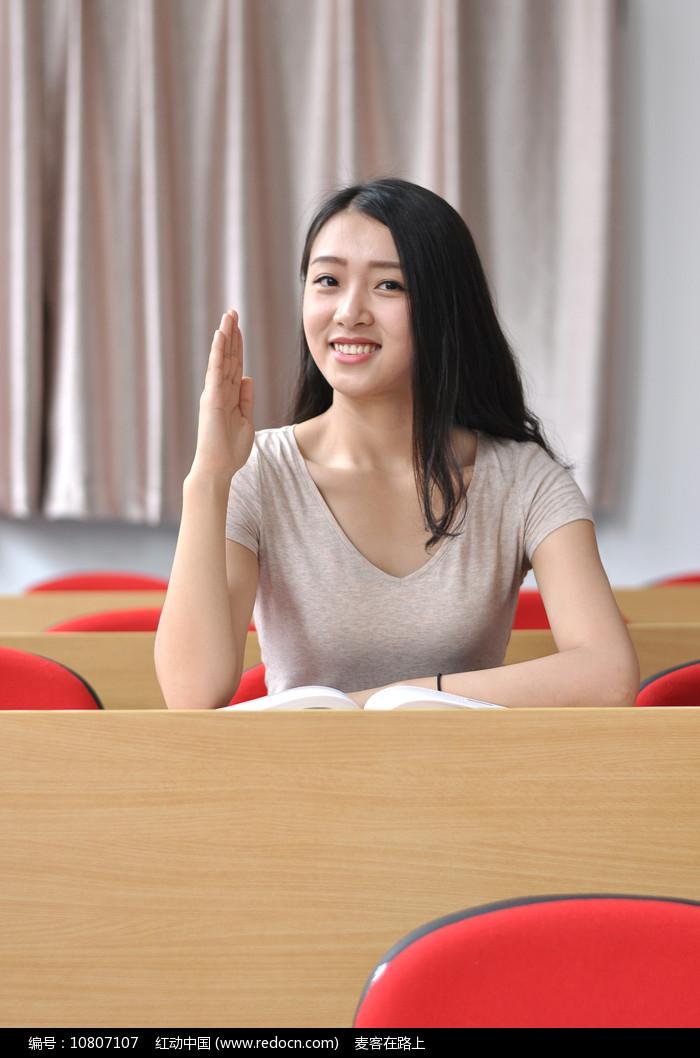 举手回答问题的美女大学生图片