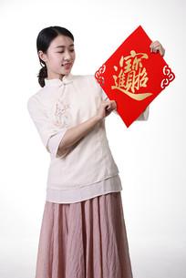 手拿字帖中式美女